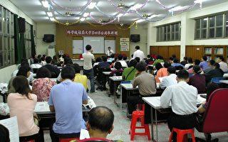 张清溪:台湾整体经济趋势与中国经济真相