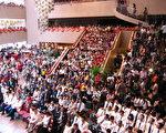 尖沙咀文化中心举行了欢迎香港运动员的仪式(大纪元)