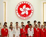 五十名中国奥运金牌代表团访港三天。(gettyimages)