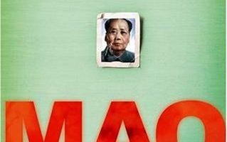 金钟:蒋介石放红军一马换回儿子