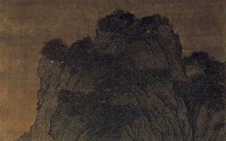 畫山畫骨更畫魂——北宋山水畫家范寬