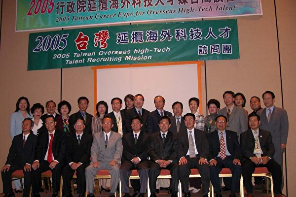 台灣需要更多海外科技人才