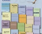多语种《九评》现身法兰克福国际书展。(大纪元图片)