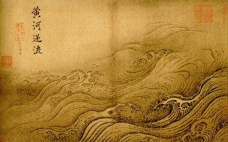 七律:黃河新謠