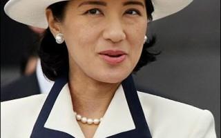 日本皇太子妃雅子恢復健康 八月赴荷蘭度假