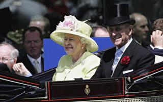 英女王及家人去年花了納稅人3740萬英鎊