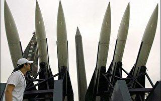 華府專家論北韓飛彈危機和中共角色