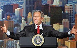 布希敦促安理會一致譴責北韓