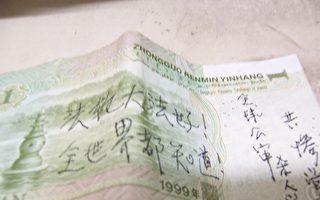 廖祖笙:殺人黨血腥「執政」70年
