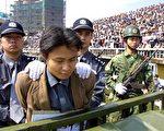 一名正在押赴刑场的死刑犯。中共死刑犯在处决后的器官通常会不翼而飞。(Getty Images)
