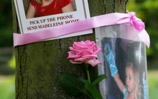 组图:四岁女童葡萄牙失踪 英国各界发起协寻