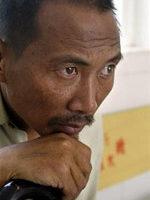 网站被勒令删除河南艾滋病血祸报告