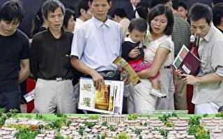 网文:中共楼市限售旨在配合出台房产税