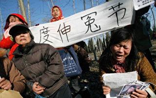 駐京辦黑監獄非人道虐待 女訪民陰道撕裂