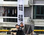 2008年1月16日,在上海闵行区一公寓楼上出现的反对磁浮列车计划的横幅。(MARK RALSTON/AFP/Getty Images)