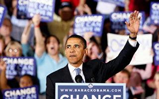 超級代表紛表態支持歐巴馬