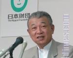 日本财团会长向中国政府及奥委会抗议
