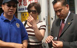 曝光欺騙紐約警方的中共女幫凶
