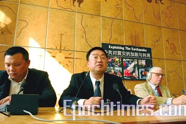 参与研讨会主要人员左起著名民运领袖张健牧师,中间良知基金会主席陈师众先生,右格瑞福斯医生。(大纪元)