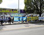 劉醇逸政治醜聞:設專日接待被捕暴徒和幫兇