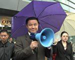 倒在中共紅旗下的美國民選議員劉醇逸