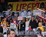 哥国独立日 世界各地举行活动要求释放哥国人质