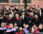哈佛大学毕业典礼 (Robert Spencer/Getty Images)