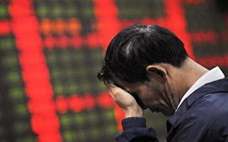 外电:忧郁侵蚀中国金融 更多企业倒闭