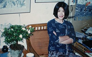 遭虐殺的音樂人於宙之妻被判刑三年
