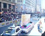 美中法輪大法學會在11月28日芝加哥感恩節遊行中展現神韻宣傳車(WGN電視臺直播畫面)