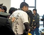 2007年3月3日,于丹在北京簽售新書《于丹〈莊子〉心得》, 一男子身穿寫有「孔子很著急,莊子很生氣」的白色T恤,欲與于丹理論,被中關村圖書大厦一群保安連推帶搡架出門外。(大紀元資料室)