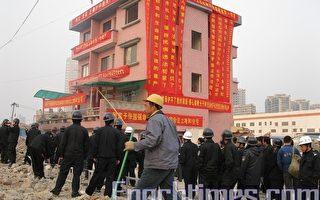 组图:杭州钱江新城大拆大建 千警拆4户