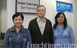 台湾著名医疗机构将首访湾区并办讲座