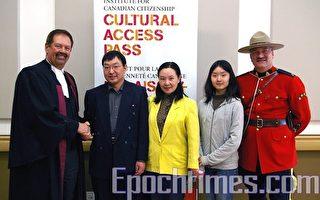 60名移民喜獲加拿大公民證