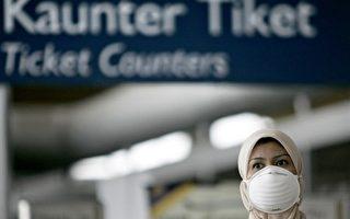 馬來西亞出現首起新流感病例  患者曾赴美國