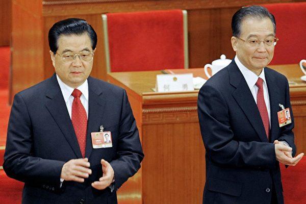華風:「溫和腐敗」溫柔顛覆胡溫反腐