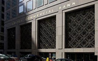 中国民生银行入主传言 联银股价大幅震荡