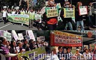 港泛民接力遊行抗議港府政改方案