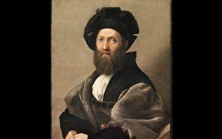 人物风貌——《巴达萨列‧卡斯提里奥尼画像》
