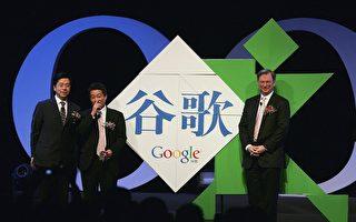 外媒:谷歌比政府有膽識 對抗不法威脅