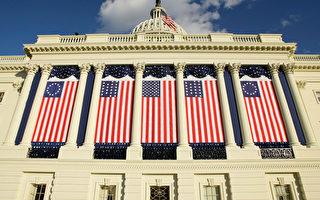 美國經濟獨占鰲頭 美企創造40%全球淨利潤