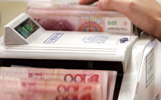 中國私募基金監管風暴升級 多家機構被點名