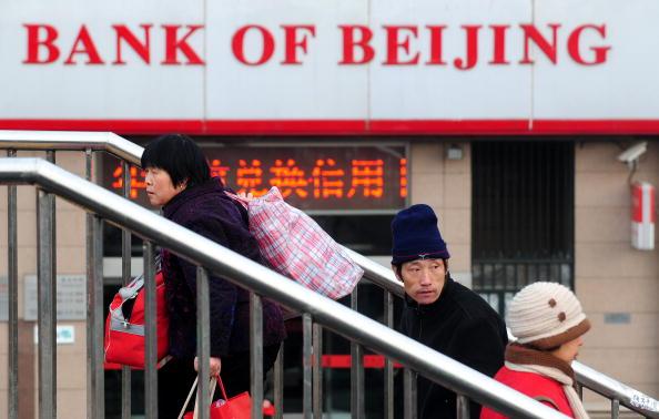 峰會前中共出監管新規 金融危機風雨欲來
