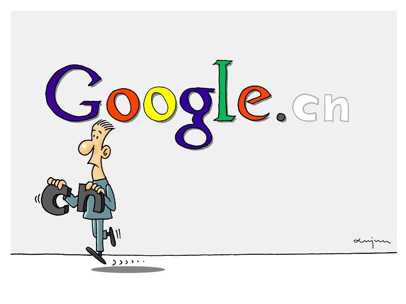 谷歌搜索或存政治偏見 白宮展開調查