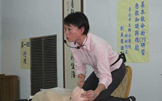泰北高中卫生保健讲座   学习操作CPR