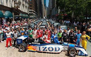 组图:印第500 比赛车手齐聚纽约