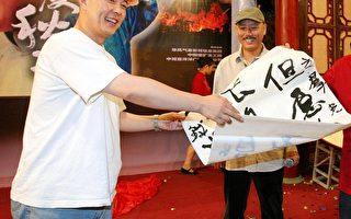 张铁林客串《摩登新人类》 扮时尚教父