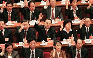 横河:空中楼阁的政治体制改革