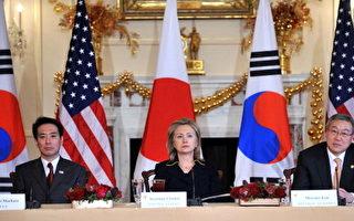 美日韓舉行三方會談  議朝鮮策略