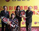 縣長蘇治芬(右二)及台灣彩券總經理黃志宜(左一)代表捐贈人將車輛鑰匙移交給受贈單位。(攝影: 廖素貞 / 大紀元)